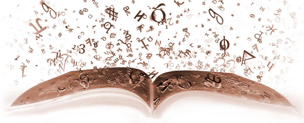 book-magic2